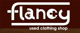 flancy ブログ