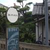 奈良県大和高田市 / コトノハカフェ