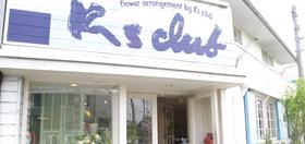 K's club